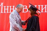 Вручение дипломов магистрам ТулГУ, Фото: 128