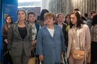 Тульский кремль:засечная черта, Фото: 142
