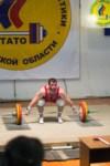Юные тяжелоатлеты приняли участие в областных соревнованиях, Фото: 25