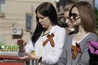 Тамбовский патриотический автопробег. 14 мая 2014, Фото: 11