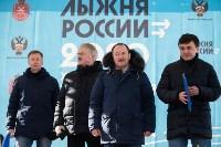 Лыжня России-2020, Фото: 66