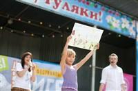 Фестиваль дворовых игр, Фото: 23