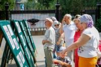 День рождения Белоусовского парка, Фото: 17