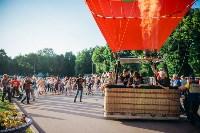 125-летие Центрального парка в Туле, Фото: 92