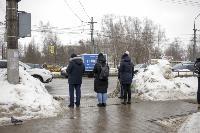 Снег в Туле, Фото: 32
