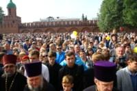 Освящение колокольни в Тульском кремле, Фото: 12