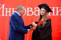 Вручение дипломов магистрам ТулГУ, Фото: 52