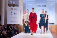 Фестиваль Fashion Style 2017, Фото: 210