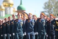 Парад Победы. 9 мая 2015 года, Фото: 79