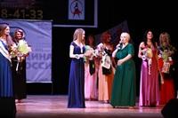Мисс Тульская область - 2014, Фото: 436