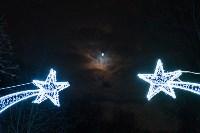 Как украсили Тулу к Новому году, Фото: 66
