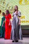 «Краса России Тула-2016» (полуфинал), Фото: 62