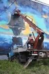 Граффити в Иншинке. Айвазовский. , Фото: 12
