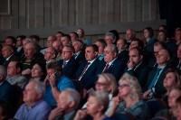 Празднование 80-летия Туламашзавода, Фото: 69