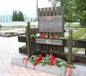 Открытие памятника Сергею Александровичу Джобадзе , Фото: 2