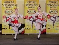 III Всероссийский конкурс малых форм SOLO STAR 2015, Фото: 9