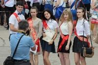 День города в Новомосковске, Фото: 60