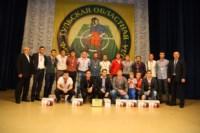 Награждение лучших футболистов Тульской области., Фото: 88