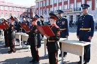 Присяга в Тульском суворовском училище: фоторепортаж, Фото: 22