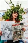 Фестиваль Крапивы - 2014, Фото: 198