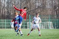 «Арсенал-м» - ЦСКА-м - 0:0, Фото: 60