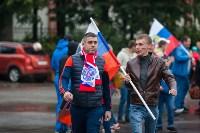 Сборная России против сборной Гибралтара, Фото: 22