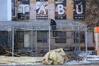 """Снос """"Премьера"""". 23.03.2015, Фото: 5"""