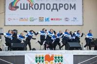 «Школодром-2018». Было круто!, Фото: 688