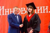 Вручение дипломов магистрам ТулГУ, Фото: 45
