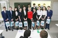 Открытие химического класса в щекинском лицее, Фото: 29