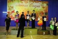 Танцевальный турнир «Осенняя сказка», Фото: 156