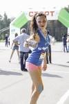Первый Тульский марафон - 2016, Фото: 118