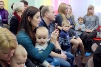 Открытие детского сада №34, 21.12.2015, Фото: 19