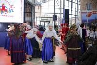 Фестиваль Страна в миниатюре, Фото: 78