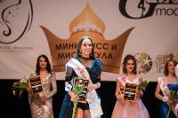 Миссис Тульская область - 2021, Фото: 274