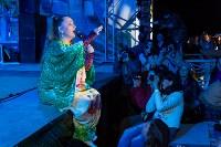 Нино Катамадзе выступит на «Дикой Мяте» в Тульской области, Фото: 2