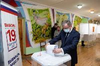 Коноплев КБП голосование, Фото: 9