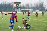 «Арсенал» Тула - ЦСКА Москва - 1:4, Фото: 67