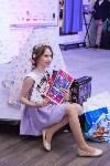 Лучшая модель Тулы - 2018, Фото: 200
