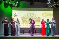 «Краса России Тула-2016» (полуфинал), Фото: 71