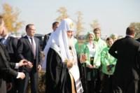 Патриарх Кирилл на Куликовом поле. 21 сентября 2014 года, Фото: 21