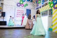 Лучшая модель Тулы - 2018, Фото: 118