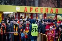 Матч «Арсенал – Рубин», Фото: 30