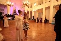Рождественский бал в Дворянском собрании, Фото: 12