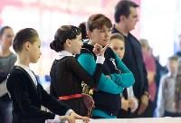 I-й Международный турнир по танцевальному спорту «Кубок губернатора ТО», Фото: 21