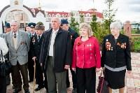 Экскурсия в прошлое: военно-исторический тур для ветеранов, Фото: 96