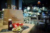 Лучшие тульские кафе и рестораны по версии Myslo, Фото: 28