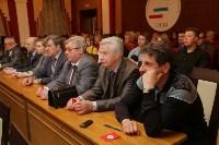 Выборы ректор ТулГУ 2016, Фото: 6