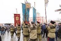 В Туле отметили День народного единства, Фото: 51