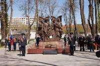 Открытие памятника чекистам в Кремлевском сквере. 7 мая 2015 года, Фото: 1